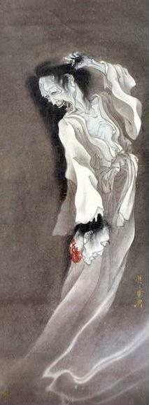 河鍋暁斎の幽霊画