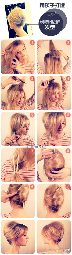 DIY Hairstyle with Chopsticks-dress it up or down.    #DIYPROJECTS#HOWTO#CHOPSTICK#DIY#CRAFT#HAIRSTYLE#WEDDING#FORMAL#