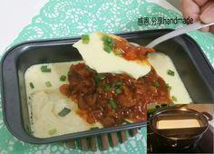 簡單又健康的美食,真的很容易整,還可以將它變化做其它用豆腐來做的菜式喔。 例如:我今晚用咗香辣蕃茄汁來整……醬汁,再淋上玉子豆腐面上,味道少少辣,玉子豆腐又滑,用來拌飯吃,好夾又好味^^  歡迎大家來我的專頁^^ https://www.facebook.com/thanksgiven  玉子豆腐材料有:1至3 蝦米材料4-6 芡汁材料:7-9