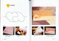 Zdjęcie: Kirigami Patterns, Pop Up Cards, Card Templates, Cardmaking, Projects To Try, Paper Crafts, Printables, Album, Scrapbooking