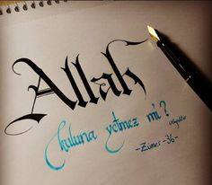 ... أَلَيْسَ اللَّهُ بِكَافٍ عَبْدَهُ -Allah kuluna yetmez mi ? حَسْبُنَا اللهُ وَنِعْمَ الْوَكِيلُ - Allah bize yeter, O ne güzel vekildir .