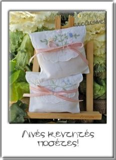 Vintage ποσέτες Embroidery, Coffee, Crafts, Vintage, Food, Products, Style, Needlework, Coffee Cafe