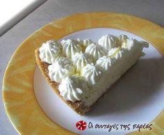Λεμονόπιτα Αφροδίτης..!!!!!! πολύ καλή συνταγή!!! Recipe Images, Sweet Recipes, Sweet Tooth, Deserts, Dairy, Lemon, Sweets, Cheese, Cookies