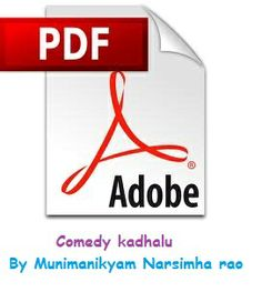 Free download Pdf files: Comedy kadhalu by Munimanikyam Narsimha rao