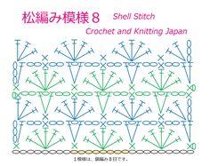 松編み模様の編み方8【かぎ針編み】編み図・字幕解説 Crochet Shell Stitch / Crochet and Knitting Japan https://youtu.be/_uyD3mMIIFc 長編み5目の松編みで作る模様編みです。 1模様が鎖編み8目です。 ★編み図はこちらをご覧ください ★