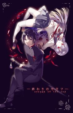 Owari no Seraph / Seraph of the End