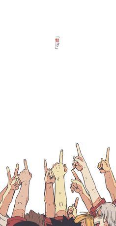 Translate anyone? Manga Anime, Manga Haikyuu, Haikyuu Nekoma, Kuroo Tetsurou, Haikyuu Fanart, Tsukishima Kei, Kageyama Tobio, Anime Art, Anime Wallpaper Phone