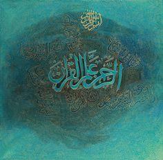 Ar-Rahmaan - Acrylic On Canvas - x Islamic Art Pattern, Pattern Art, Islamic Calligraphy, Caligraphy, Mixed Media Canvas, Graphic Design Art, Quran, Art Inspo, Art Drawings