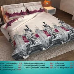 Σεντόνια-μαξιλαροθήκες-παπλωματοθήκες SALONICA 6,00 € Comforters, Rooms, Blanket, Decoration, Bed, Furniture, Home Decor, Creature Comforts, Bedrooms