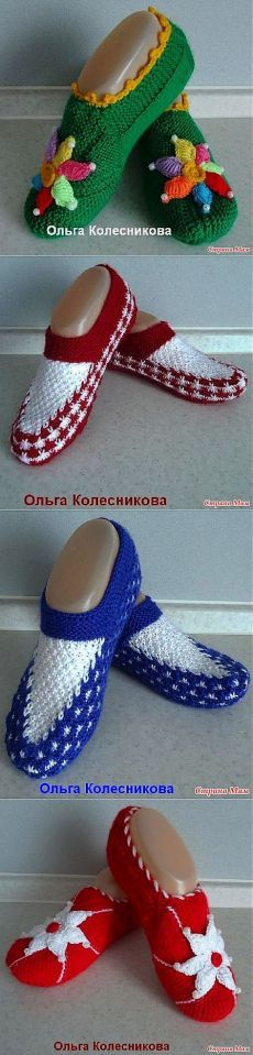 stranamam.ru Knitted Slippers, Slipper Socks, Knitted Gloves, Knitting Socks, Loom Knitting, Knitting Patterns Free, Crochet Boots, Crochet Clothes, Knit Crochet
