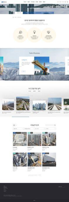 전체 sub 참고 Web Layout, Layout Design, Web Design, Graphic Design, Ui Web, Landing Page Design, Website Design Inspiration, Wordpress Theme, Templates