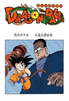 Goku and Android 8