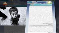 گورزایی یکی دیگر از نتایج فاجعه بار حاکمیت آخوندی  -   کلیپ خبری – سیمای آزادی تلویزیون ملی ایران –  ۱۹ دی ۱۳۹۵