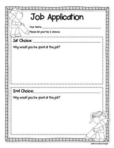 """You're hired!"" Sample JOB APPLICATION from:  Classroom Jobs {Job Cards, Applications, & Interview Questions} Visit the site for a preview. $  #classroomjobs  #studentjobs"