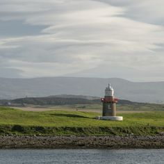 Lighthouse in Rosses Point, near Sligo in Ireland. Photo by Dmitri Korobtsov.