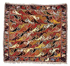 Persian Rugs/Kurdish Rugs: KURDISH BAGFACE Northwest Persia, Kurdistan, 2nd half 19th century