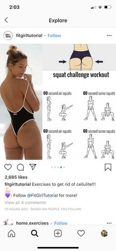 Fitness Workouts, Yoga Fitness, Toning Workouts, Fitness Diet, At Home Workouts, Fitness Motivation, Bum Workout, Belly Fat Workout, Body Positivity