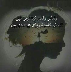 Urdu Quotes, Poetry Quotes, Urdu Poetry, Quotations, Urdu Thoughts, Deep Thoughts, Deep Words, True Words, Broken Words