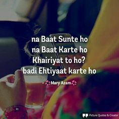 Girly Quotes, True Quotes, Sad Love, Love You, Qoutes About Love, Love Thoughts, Quote Creator, True Feelings, True Words