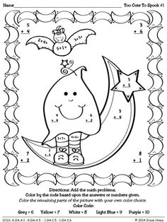 too cute to spook halloween color by the number code math puzzles - Color By Number Halloween 2