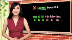 999 Best Learning Chinese Images In 2019 Learn Chinese Chinese
