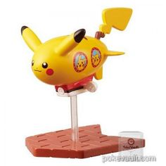 Pokemon Center 2017 Pikachu Parade Series Pikachu Figure (Version #9)