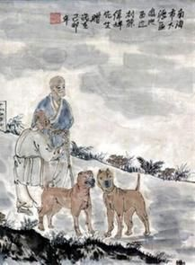 Evidence of ancient Shar Pei's Shar Pei, Love Bugs, Japanese Prints, Chinese Painting, Puppies, History, Dogs, Cute, Dog Stuff