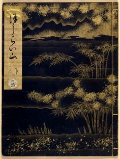 """""""Kin-Makie"""" - a superior plate for the medieval Japanese book cover, black lacker coated and gold powder sprayed/plated."""