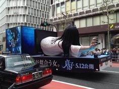 "【Japan】 An advertisement of the horror movie called ""Sadako 3D"" A girl whom the word ""3D"" fits best in the world.                      映画『貞子3D』の巨大広告。「世界で一番3Dが似合う女」"