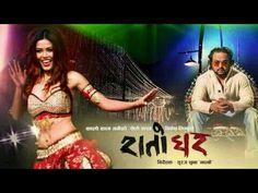 nepali movie ..black house