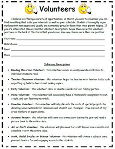 Church Volunteer Application Template Scholarship Application Form ...