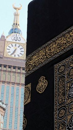 Charming side look . Mecca Madinah, Mecca Kaaba, Islamic Images, Islamic Pictures, Mekka Islam, History Of Islam, Masjid Al Haram, Mekkah, Beautiful Mosques