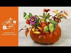 Как сделать тыкву-вазу из фоамирана для осенних цветов - YouTube