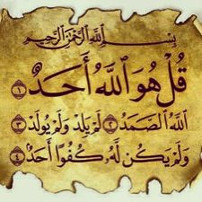 Reciting Surah Ikhlas 3 times, brings blessings on the entire family of the reciter and compared to complete Quran Recitation. #SubhanAllah
