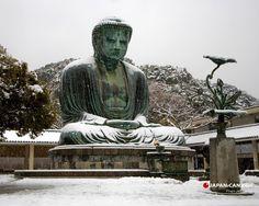Budas Gigantes de Japón (Daibutsu)
