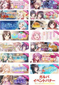 Header Banner, Web Banner, Text Design, Logo Design, Moe Manga, Game Font, Gaming Banner, Pixel Art Games, Photocollage