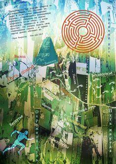 24 Или – Или, Плакаты с Кьеркегором, художники Арнт Уре и Йорген Струнге