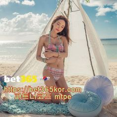 Sports Betting, Online Casino, Playground, Bikinis, Swimwear, South Korea, Basketball, Link, Pray