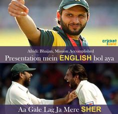 Shahid Afridi #pakistan #cricketer gets praised by his former #captain Inzamam-ul-haq, this is indeed funny #IndvsPak #AsiacupT20 #2016
