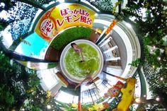 A hot lemon bath?? Pokkapoka lemon bath (2016/11/~2017/1/29)  #japankuru #onsen #hotspring#yunessun #trip