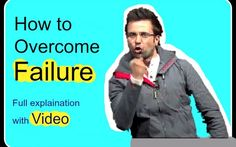 Handle failure, overcome failure, deal with failure, sandeep maheshwari, how to overcome failure Positive Thoughts, Positive Quotes, Motivational Quotes, Inspirational Quotes, Images Bazaar, Suvichar In Hindi, Picture Quotes, Quote Of The Day, Best Quotes