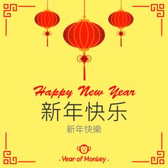 Happy Chinese New Year 2016 by @zizoubl, , on @openclipart