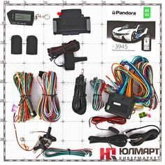 Автомобильная сигнализация Pandora DXL 3945, 3479055: характеристики, отзывы, фото, цена - интернет-магазин Юлмарт