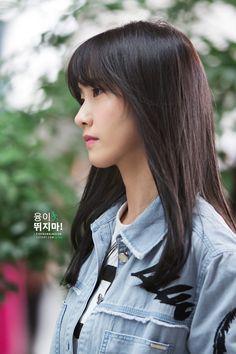 Yoona.