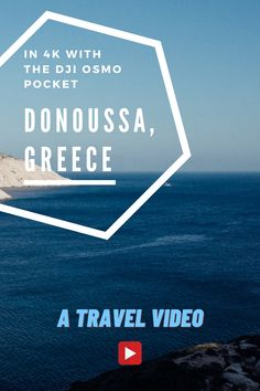 Greece Vacation, Greece Travel, Europe Bucket List, Virtual Travel, Dji Osmo, Travel Videos, Travel Images, Beautiful Places To Visit, Greek Islands