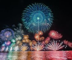 琵琶湖一面を使った花火 | 琵琶湖花火大会の口コミ - City's Pride Fireworks Art, Digital Art Fantasy, Fire Works, Hanabi, Fantasy Landscape, How To Make Light, Animal Drawings, Beautiful World, Summer Collection