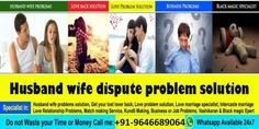 Husband wife dispute problem solution baba ji in india Remedies and mantras to remove husband wife dispute Marriage Problems, Relationship Problems, Marriage Relationship, Love And Marriage, Problem And Solution, Love Problems, Husband Wife, Lost Love, Tantra