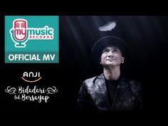 anji bidadari tak bersayap official music video in