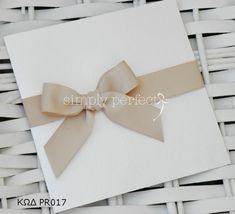 Δίφυλλο περλέ προσκλητήριο με γκρο κορδέλα(χωρίς φάκελο) : ΚΩΔ PR017