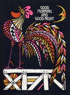 """""""The Fireside Book of Children's Songs"""". Illustrations by John Alcorn. Simon & schuster, 1966"""